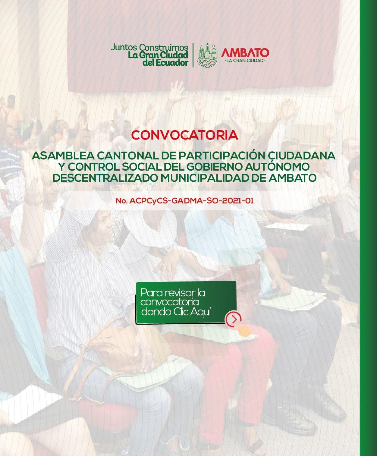ASAMBLEA CANTONAL DE PARTICIPACIÓN CIUDADANA-03-min